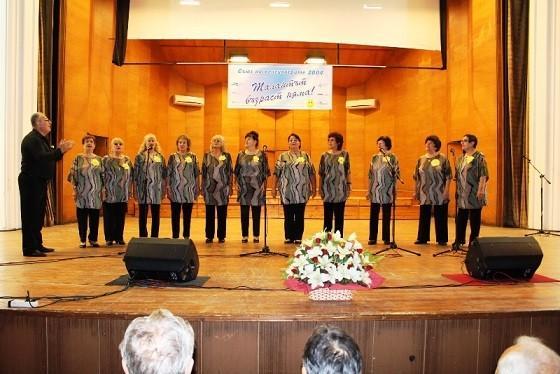 """В зала """"Филхармония"""" се проведе традиционния фестивал на любителското изкуство """"Талантът възраст няма"""""""