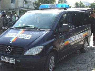 местна полиция гюргево