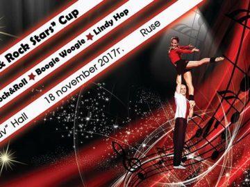 Звезди на рока и суинга се събират в Русе на 18 ноември