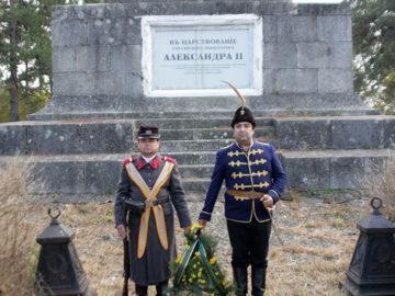 Клубът за исторически реконструкции Традиционеръ Русе