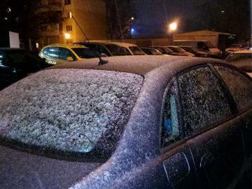 сняг суграшица русе