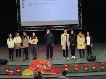 Трети фестивал на китайската култура се състоя в Русе