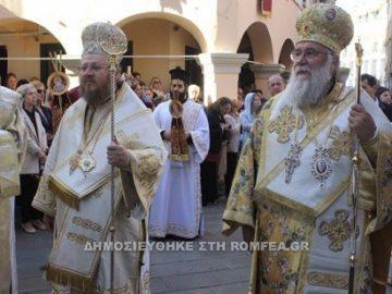 Русенският митрополит Наум участва в тържествена света литургия на остров Корфу