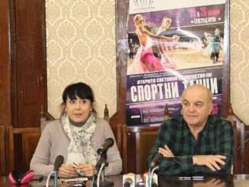 турнир по спортни танци деспотов