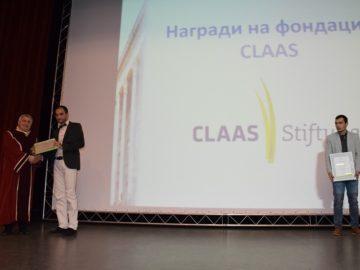 Трима русенски студенти бяха отличени от фондацията на концерна CLAAS