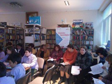 Методическа подкрепа за учители по география и икономика от няколко общини на Русенска област