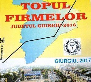 Наградиха фирмите с най-добри резултати в окръг Гюргево през отминалата година