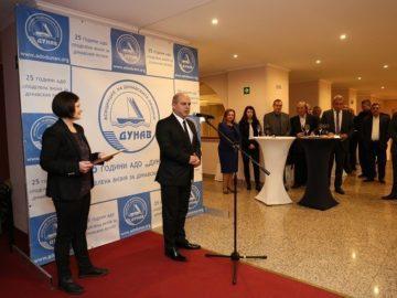 Споделена визия за развитието на Дунавския регион представиха в Русе