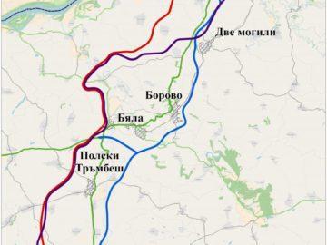 магистрала Русе Велико Търново