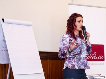 """Благотворителна инициатива """"Бъдители"""" вдъхнови над 150 ученици в Русе"""
