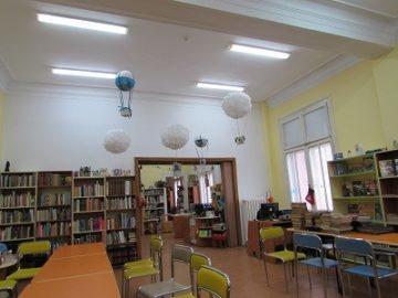 детски отдел библиотека