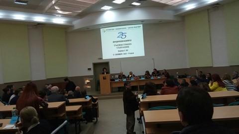 25 години от създаването си отбеляза Юридическият факултет на Русенския университет днес