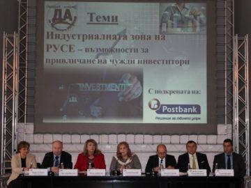 """В Русе се проведе дискусия от националната кампания """"Да! На българската икономика"""""""