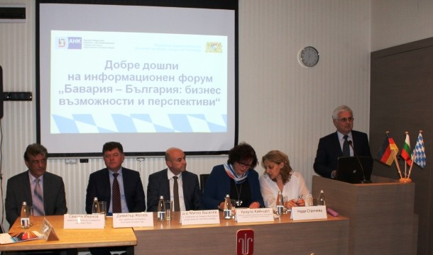 """В Русе се проведе информационен форум на тема """"Бавария – България: бизнес възможности и перспективи"""""""