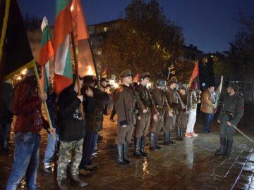 Традиционното си факелно шествие по повод годишнината проведе ВМРО в Русе