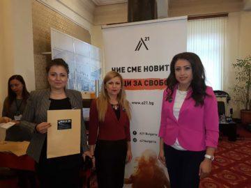 "Светлана Ангелова стана ""Посланик на свободата"""
