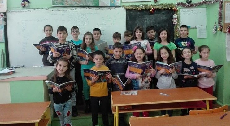 """ОУ ,,Тома Кърджиев"""" – Русе"""