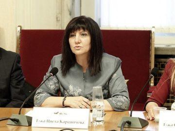 Светлана Ангелова: Народното събрание