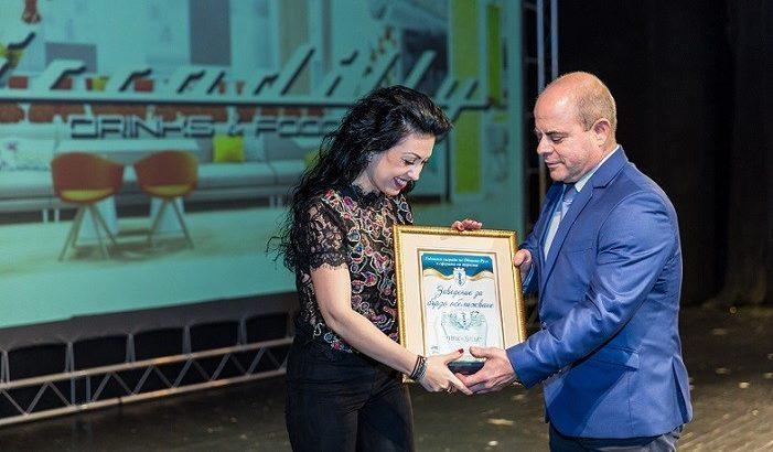 Дунавски Лимес награди