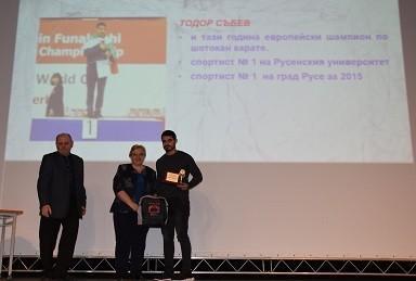 студенти спортисти награди