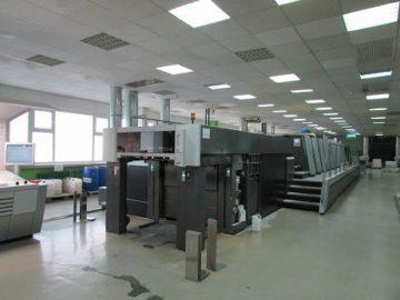 """Дунав прес"" АД ще закупи шестцветна офсетова листова печатна машина"