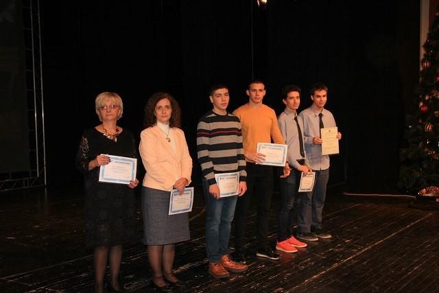наградени ученици от МГ Русе