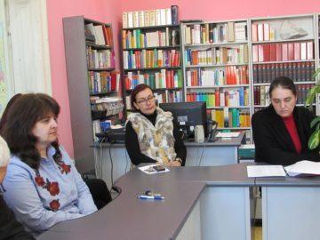 библиотека представяне русе