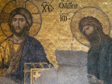 йоан кръстител ивановден