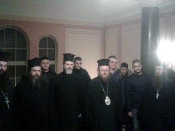 митрополит Наум