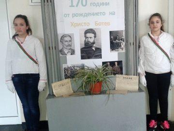 170 години от рождението на Ботев отбелязаха ученици от Ценово