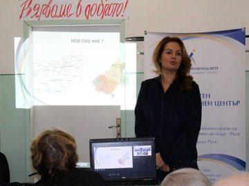 Пенсионерите от клуб № 8 в Русе вече са наясно с ползите на България от ЕС
