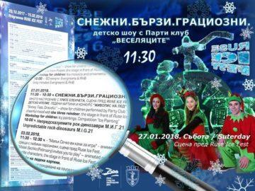Ruse Ice Fest