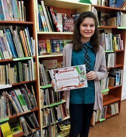 За втора поредна година най-четящото дете в русенската библиотека е Никол Данева