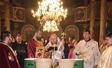 Света литургия и велик водосвет в навечерието на Йордановден