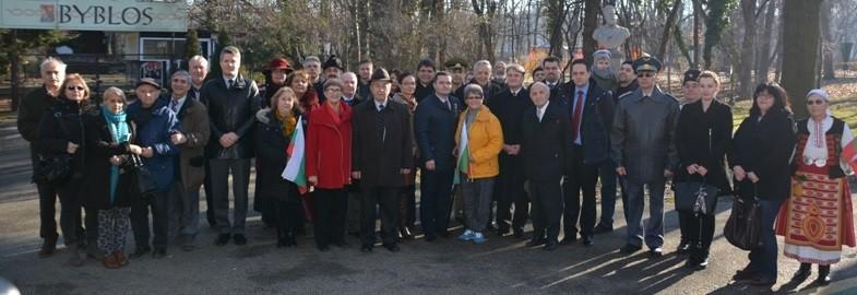 Народният представител Пенчо Милков присъства на отбелязването на годишнината от рождението на Христо Ботев в Букурещ