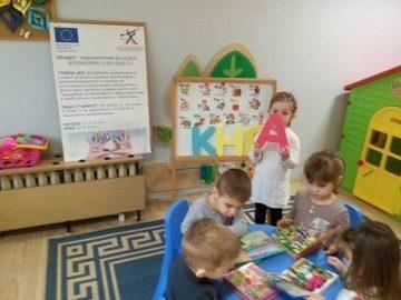 Международния ден на майчиния език