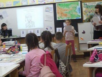 Освобождението на България открит урок
