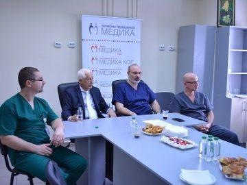 "УМБАЛ ""Медика Русе"""