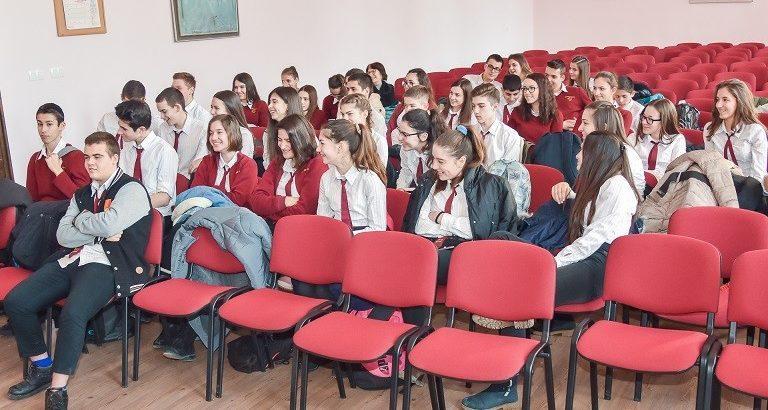 "Профилирана английска гимназия ""Гео Милев"""
