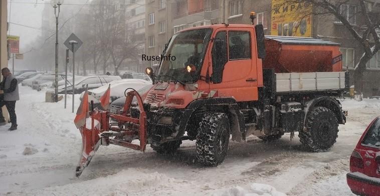снегорин