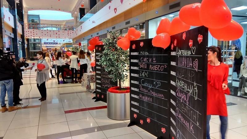 Няколко инициативи в Мол Русе за днешния Ден на влюбените