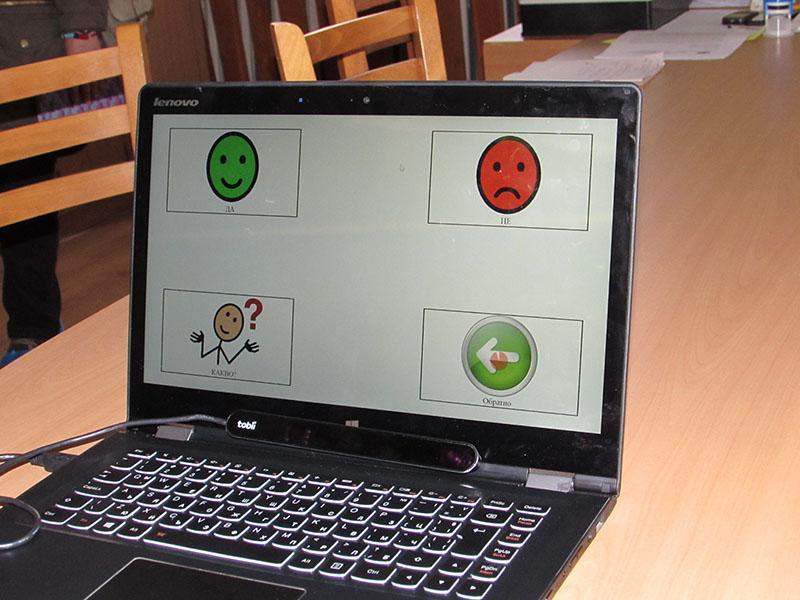 диана поптонева Сърца без граници допринесе иновативна технология компютър