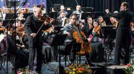 мартенски музикални дни откриване 2018