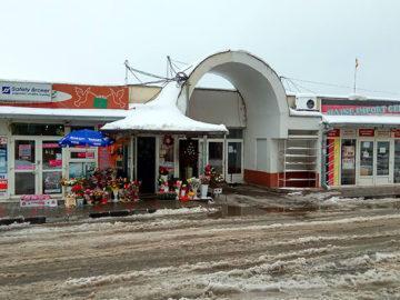 пазар гюргево зима