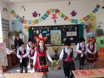 Празник на буквите организираха първокласници в Новград