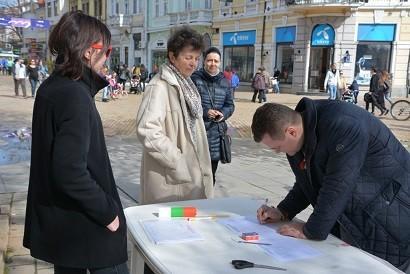 Подписка за разваляне на сделката с ЧЕЗ събират в Русе