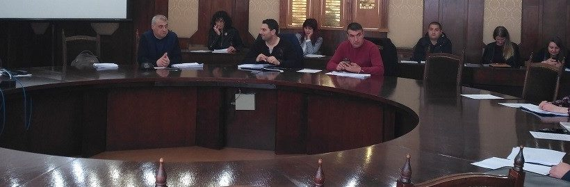 заседание комисия