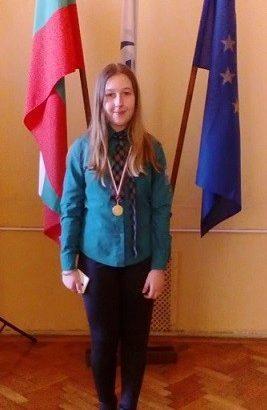 Златен медал за петокласничката