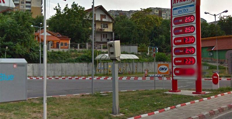 камера булевард българия