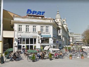 кафе бар на площад свобода